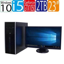 正規OS Windows10 Pro 64bit Geforce GTX1050-2GB 大画面フルHD対応23型ワイドモニタ HDD新品2TB メモリ8GB Core i5 3470(3.2G) DVDマルチ HP 8300MT 1272XR USB3.0対応 中古ゲーミングpc 中古デスクトップ