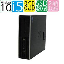 Windows10 Pro 64bit MAR HP 6300sf Core i5 3470 3.2GHz メモリ8GB SSD新品512GB+HDD500GB DVDマルチドライブ USB3.0対応 中古 中古パソコン デスクトップ 1352aR