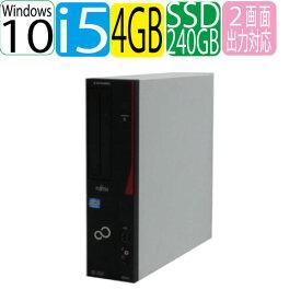 Windows10 64Bit 富士通 FMV d582 Core i5-3470(3.2Ghz) メモリ4GB SSD新品256GB DVDマルチ WPS Office付き USB3.0対応 中古 中古パソコン デスクトップ 1419AR