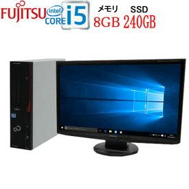 Windows10 Pro 64Bit 富士通 FMV D583 Core i5-4570(3.2Ghz) メモリ8GB SSD新品256GB DVDマルチ WPS Office付き フルHD対応 23型ワイド液晶 ディスプレイ USB3.0対応 中古 中古パソコン デスクトップ 0711s10-mar-R