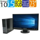エントリーして楽天カード決済がお得!ポイント最大11倍!6/4 20時から! DELL 7020SF フルHD対応 23型ワイド液晶 ディスプレイ Core i5 4590 メモリ8GB HDD500GB DVDマルチ WPS_Office付き Windows10Pro 64bit USB3.0対応 中古 中古パソコン デスクトップ 1452S-Mar