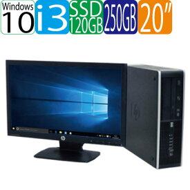 HP 6300SF 20型ワイド液晶 ディスプレイ Windows10 Home 64Bit Core i3 3220(3.3GHz) メモリ4GB HDD250GB + SSD新品120GB WPS Office付き USB3.0対応 中古 中古パソコン デスクトップ デスクトップ 1473sR