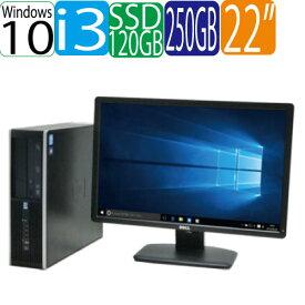 Windows10 Home 64bit Core i3 3220(3.3GHz) HP 6300SF メモリ8GB SSD(新品)120GB+HDD250GB DVD-ROM WPS Office付き 22型ワイド液晶 ディスプレイ USB3.0対応 中古 中古パソコン デスクトップ 1488sR
