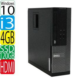 DELL Optiplex 3010SF Core i3 3220(3.3Ghz) メモリ4GB SSD新品120GB DVD-ROM HDMI Windows10 Home 64bit 中古pc 中古パソコン デスクトップ 1559a-2R