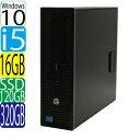 エントリーして楽天カード決済がお得!ポイント最大8倍! HP 600 G1 SF Core i5 4570(3.2GHz) 大容量メモリ16GB 高速新品SSD120GB+HDD320GB DVDマルチ Windows10 Pro 64bit MAR WPS Office付き USB3.0対応 中古 中古パソコン デスクトップ 1621a12-mar-R
