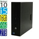 店内全品ポイント5倍 お買い物マラソン 7/19(金)20時から HP 600 G1 SF Core i5 4570(3.2GHz) 大容量メモリ16GB 高速新品SSD120GB+HDD新品2TB DVDマルチ Windows10 Pro 64bit MAR WPS Office付き USB3.0対応 中古 中古パソコン デスクトップ 1621a13-mar-R