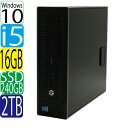 HP ProDesk 600 G1 SF Core i5 4570(3.2GHz) 大容量メモリ16GB 高速新品SSD256GB + HDD新品2TB DVDマルチ Windows10 P…