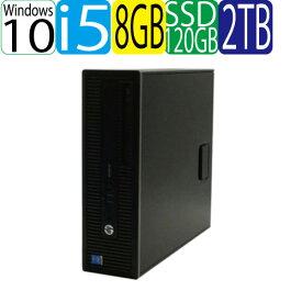 HP 600 G1 SF Core i5 4570(3.2GHz) メモリ8GB 高速新品SSD120GB+HDD新品2TB DVDマルチ Windows10 Pro 64bit WPS Office付き USB3.0対応 中古 中古パソコン デスクトップ 1621a8-mar-R
