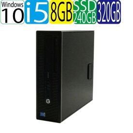 HP 600 G1 SF Core i5 4570(3.2GHz) メモリ8GB 高速新品SSD256GB + HDD320GB DVDマルチ Windows10 Pro 64bit WPS Office付き USB3.0対応 中古 中古パソコン デスクトップ 1621a9-mar-R