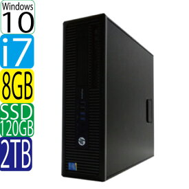 HP 600 G1 SF Core i7 4790(3.6GHz) メモリ8GB 高速SSD新品120GB + HDD新品2TB DVDマルチ Windows10 Pro 64bit WPS Office付き USB3.0対応 中古 中古パソコン デスクトップ 1623a3-mar-R