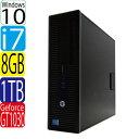 エントリーして楽天カード決済がお得!ポイント最大11倍! HP 600 G1 SF Core i7 4790 3.6GHz メモリ8GB HDD1TB DVDマルチ Windows10 Pro 64bit GeForce GT1030 HDMI WPS Office付き USB3.0対応 中古 中古パソコン デスクトップ 1623g-mar-R