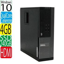 店内全品ポイント5倍 お買い物マラソン 7/19(金)20時から DELL Optiplex 3010SF Celeron Dual Core G1610 (2.6GHz) DVD-ROM メモリ4GB 高速新品SSD256GB HDMI Windows10 Home 64Bit(MAR) 1630a-3R 中古 中古パソコン デスクトップ