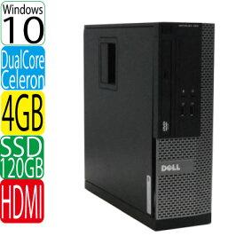 店内全品ポイント5倍 お買い物マラソン 7/19(金)20時から DELL Optiplex 3010SF Celeron Dual Core G1610 (2.6GHz) HDMI メモリ4GB 高速新品120GB Windows10 Home 64Bit(MAR) 1630aR 中古 中古パソコン デスクトップ