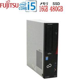 富士通 FMV-D583 Core i5 4570(3.2Ghz) メモリ16GB 高速SSD512GB DVD±R/RW WPS Office付き Windows10Pro 64bit 中古パソコン デスクトップ 1644a7-marR