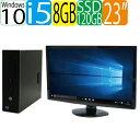 HP 600 G1 SF フルHD対応 23型ワイド液晶 ディスプレイ Core i5 4570 メモリ8GB SSD新品120GB + HDD320GB DVDマルチ W…