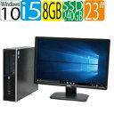 HP 6300SF Core i5 3470 3.2GHz フルHD対応23型ワイド液晶 ディスプレイ メモリ8GB SSD256GB DVDマルチ Windows10 Pro…