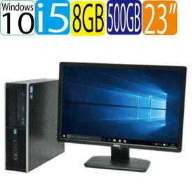 HP 6300SF フルHD対応 23型ワイド液晶 ディスプレイ Core i5 3470 3.2GHz メモリ8GB HDD500GB DVDマルチ Windows10 Pro 64bit(MAR) 1650s7-mar-R USB3.0対応 中古 中古パソコン デスクトップ
