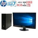 HP 600 G1 SF Core i7 4790 メモリ8GB 高速SSD256GB + HDD1TB DVDマルチ Windows10 Pro 64bit WPS Office付き USB3.0…
