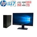 HP 600 G1 SF Core i7 4790 3.6GHz 大容量メモリ16GB 高速SSD256GB + HDD1TB DVDマルチ Windows10 Pro 64bit MAR WPS Office付き USB3.0対応 フルHD フルHD対応 24型ワイド液晶 ディスプレイ 中古 中古パソコン デスクトップ 1658s21-mar-R