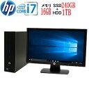 HP 600 G1 SF Core i7 4790 大容量メモリ16GB 高速SSD256GB + HDD1TB DVDマルチ Windows10 Pro 64bit WPS Office付き USB3.0対応 22型ワイド液晶 ディスプレイ 中古 1658s7-mar-R中古パソコン デスクトップ