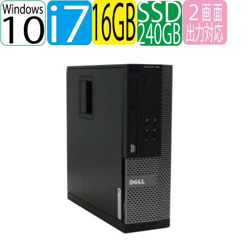 Windows10 Home 64bit HDMI DELL 3010SF Core i7 2600 3.4Ghz 爆速新品SSD256GB メモリ16GB DVDマルチ WPS Office付き 中古 中古パソコン デスクトップ R-d-349-2