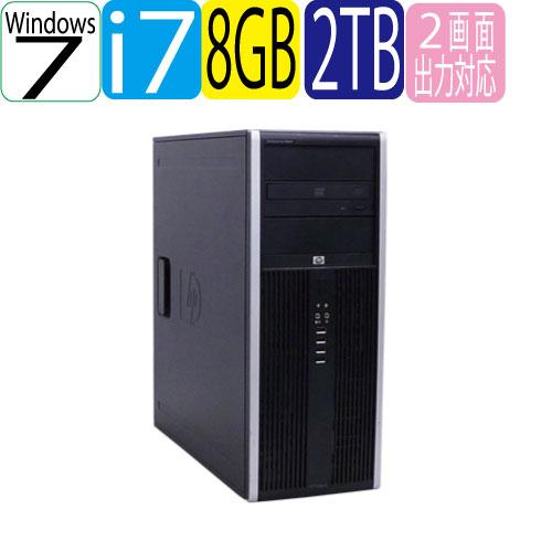 HP 8300MT Core i7-3770 3.4G メモリ4GB HDD(新品)2TB DVDマルチ Windows7Pro 64bit USB3.0対応 中古 中古パソコン デスクトップ R-d-444