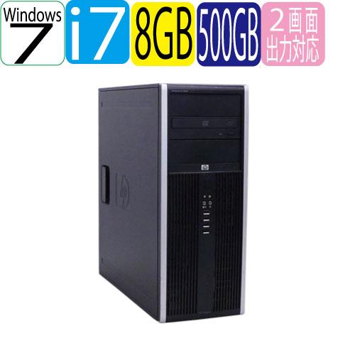 エントリーしてお買い物するとポイント最大9倍!5/25(土)10時から HP 8300 Elite MTCore i7-3770 3.4GHz メモリ8GB マルチドライブ 64Bit Windows7 Pro R-d-445 USB3.0対応 中古 中古パソコン デスクトップ