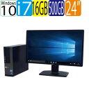 DELL 7010SF 24型フルHDワイド液晶 ディスプレイ Core i7 3770 3.4GHz 大容量メモリ16GB HDD500GB DVDマルチ Windows1…