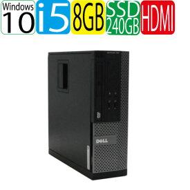 24時間限定 エントリーして楽天カード決済がお得!ポイント最大12倍! DELL 3010SF Core i5 3470(3.2GHz) メモリ8GB SSD(新品)256GB DVDマルチ HDMI WPS Office付き Windows10 Home 64bit 中古パソコン デスクトップ 0176aR