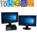 22型ワイド液晶 ディスプレイ デュアルモニタ(2画面) DELL 7010SF Core i5 3470 3.2GHz メモリ4GB HDD500GB DVDマルチ Windows10 Home 64bit USB3.0対応 中古 中古パソコン デスクトップ 0199dR