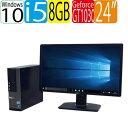 店内全品ポイント5倍 お買い物マラソン 7/19(金)20時から フルHD24型液晶 ディスプレイ DELL 7010SF Core i5 3470 3.2GHz メモリ8GB HDD500GB DVDマルチ GeforceGT1030 HDMI Windows10 Home 64bit 中古 中古パソコン デスクトップ ゲ-ミングPC 0246gR