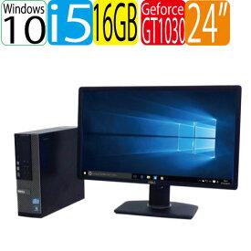 フルHD24型液晶 ディスプレイ DELL 7010SF Core i5 3470 3.2GHz メモリ16GB HDD500GB DVDマルチ GeforceGT1030 HDMI Windows10 Home 64bit 中古 中古パソコン デスクトップ ゲ-ミングPC 0247GR