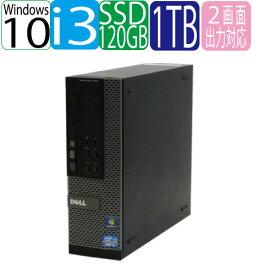 DELL Optiplex 7010SF Core i3 3220 3.3GHz メモリ4GB SSD新品512GB DVDマルチ Windows10 Home 64bit USB3.0対応 中古 中古パソコン デスクトップパソコン 0338aR