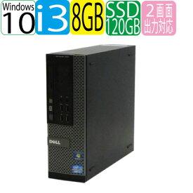 DELL Optiplex 7010SF Core i3 3220 3.3GHz メモリ8GB SSD(新品)120GB + HDD320GB DVDマルチ Windows10 Home 64bit USB3.0対応 中古 中古パソコン デスクトップ 0341aR