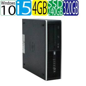 エントリーしてお買い物するとポイント9倍 12/4 20時から HP 6300SF Core i5 3470 3.2GHz メモリ4GB 高速新品SSD256GB + HDD500GB DVDマルチ Windows10 Pro 64Bit USB3.0対応 中古 中古パソコン デスクトップ 0507AR
