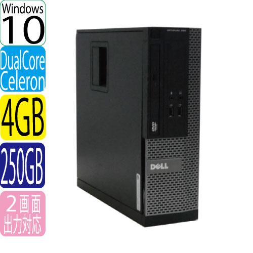 DELL Optiplex 7010SF Celeron Dual-Core G1610 2.60GHz メモリ4GB HDD250GB DVD-ROM Windows10 Home 64bit MAR WPS_Office付き USB3.0対応 0330aR 中古パソコン デスクトップ中古パソコン デスクトップ
