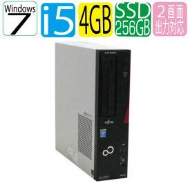 富士通 FMV-D583 Core i5 4570(3.2Ghz) メモリ4GB SSD(新品)256GB DVD±R RW WPS Office付き Windows7Pro 64bit 1276a-7RR 中古 中古パソコン デスクトップ