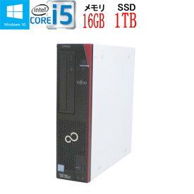 富士通 FMV-D586 第6世代 Core i5 6500 メモリ16GB 高速新品SSD1TB WPS Office付き Windows10 Pro 64bit 中古 中古パソコン デスクトップ 1299a-2R 10248797