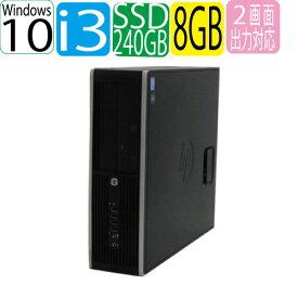 Windows10 Home 64Bit HP 6300SF Core i3 3220(3.3GHz) メモリ8GB 高速SSD新品240GB DVDマルチ USB3.0対応 中古パソコン デスクトップ デスクトップパソコン 1516aR