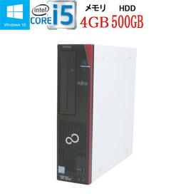 24時間限定!エントリーして楽天カード決済がお得!10/25(日) 0時から!富士通 FMV-D586 第6世代 Core i5 6500(3.2Ghz) メモリ4GB HDD500GB DVD-ROM WPS Office付き Windows10 Pro 64bit 中古 中古パソコン デスクトップ 1638a6R