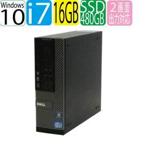 エントリーして楽天カード決済がお得!ポイント最大8倍! DELL Optiplex 7010SF Core i7 3770(3.4GHz) 大容量メモリ16GB DVDマルチ 大容量SSD新品512GB WPS Office付き Windows10 Home(MAR) R-d-269 中古 中古パソコン デスクトップ
