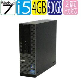 DELL 7010SF Core i5 3470 3.2GHz メモリ4GB HDD500GB DVDマルチ 64Bit Windows7Pro USB3.0対応 中古 中古パソコン デスクトップ R-d-314