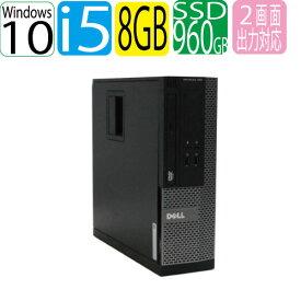エントリーして楽天カード決済がお得!ポイント最大11倍! DELL Optiplex 7020SF Core i5 4590(3.3GHz) メモリ8GB 高速新品SSD960GB DVDマルチ WPS_Office付き Windows10 Pro 64bit USB3.0対応 中古 中古パソコン デスクトップ R-d-354