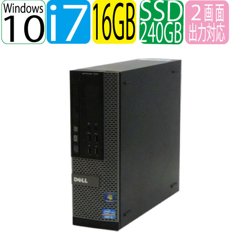 エントリーしてお買い物するとポイント最大9倍!5/25(土)10時から DELL Optiplex 7010SF Core i7 3770(3.4GHz) 大容量メモリ16GB DVDマルチ SSD新品256GB WPS Office付き Windows10 Home(MAR) 中古パソコン デスクトップ R-d-373