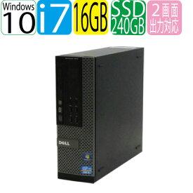 ポイント最大11倍!エントリーして楽天カード決済がお得!9/19 20時から DELL Optiplex 7010SF Core i7 3770(3.4GHz) 大容量メモリ16GB DVDマルチ SSD新品256GB WPS Office付き Windows10 Home(MAR) 中古パソコン デスクトップ R-d-373