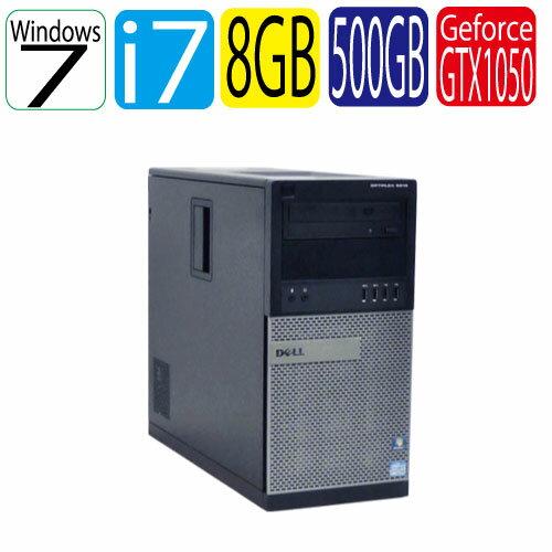 エントリーしてお買い物するとポイント最大9倍!5/25(土)10時から DELL Optiplex 7010MT Core i7-3770 メモリ8GB HDD500GB DVDマルチ Geforce GTX1050 USB3.0対応 Windows7 Pro 64bit ゲーミングpc 中古 デスクトップ R-dg-167ゲーミングpc 中古デスクトップ