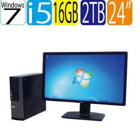 爆速大容量メモリ16GB! 大画面24型フルHD DELL7010SF Core i5 3470 3.2GHz HDD2TB DVDRW 無線wifi機能付 64Bit Win7Pro R-dtb-563 中古 中古パソコン デスクトップ