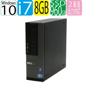エントリーして楽天カード決済がお得!ポイント最大11倍! DELL 7020SF Core i7 4770 新品SSD960GB メモリ8GB DVDマルチ Office付き Windows10 Pro 64bit 0006a4-mar