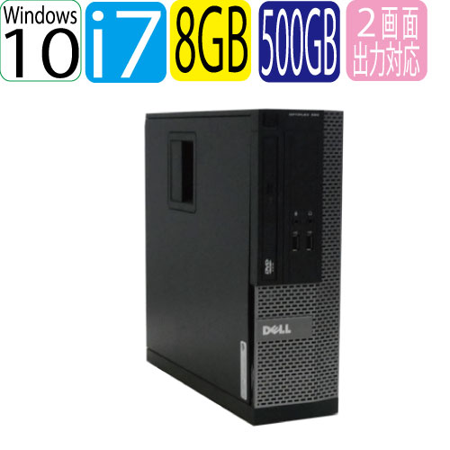 DELL 9010SF Core i7-3770 3.4GHz メモリ8GB HDD500GB DVDマルチ 64Bit Windows10 Home 64bit USB3.0対応 中古 中古パソコン デスクトップ 0028a-2R