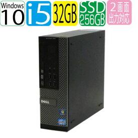 Windows10 64bit 第3世代 Core i5 3470(3.2Ghz) 爆速新品SSD256GB 大容量メモリ32GB DVDマルチドライブ DELL Optiplex 7010SF USB3.0対応 中古 中古パソコン デスクトップ 0170aR